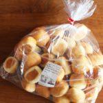 コストコの美味しいパン人気ランキング!保存方法と賞味期限についても