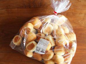 コストコ 人気 パン