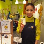 ホステスからバナナジュース屋に?野田枝里のそんなバナナってどんな店?